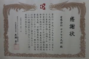 IMG_0455
